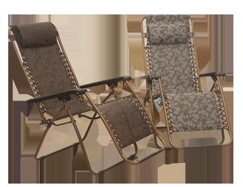 כסא שני מצבים מאלומניום