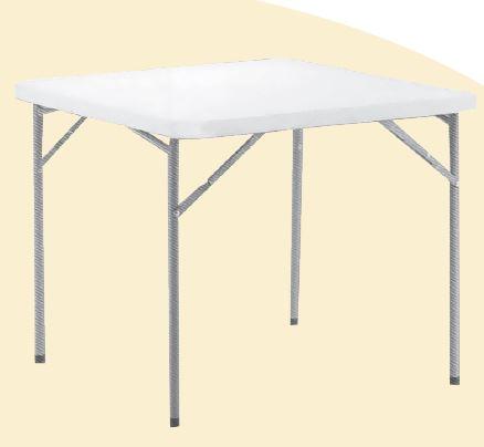 שולחן מרובע רגליים מתקפלות