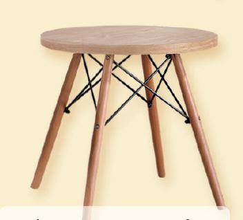 שולחן עץ נמוך עגול